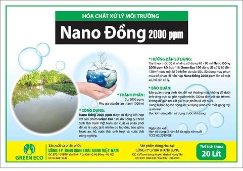 nano______ng_200_578323e232765
